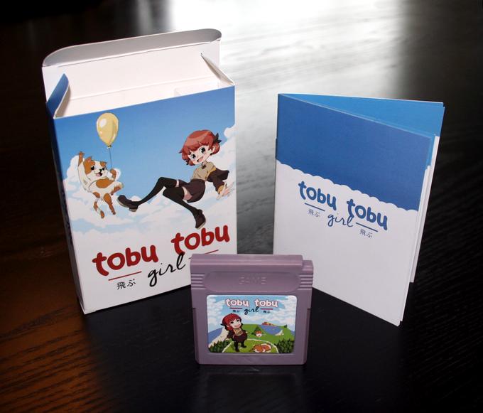 Image of Tobu Tobu Girl