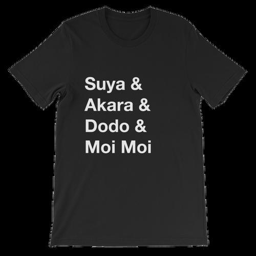 Image of Nigerian Food T-Shirt