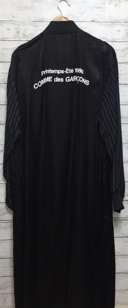 Image of Comme Des Garcons '86 Staff Coat