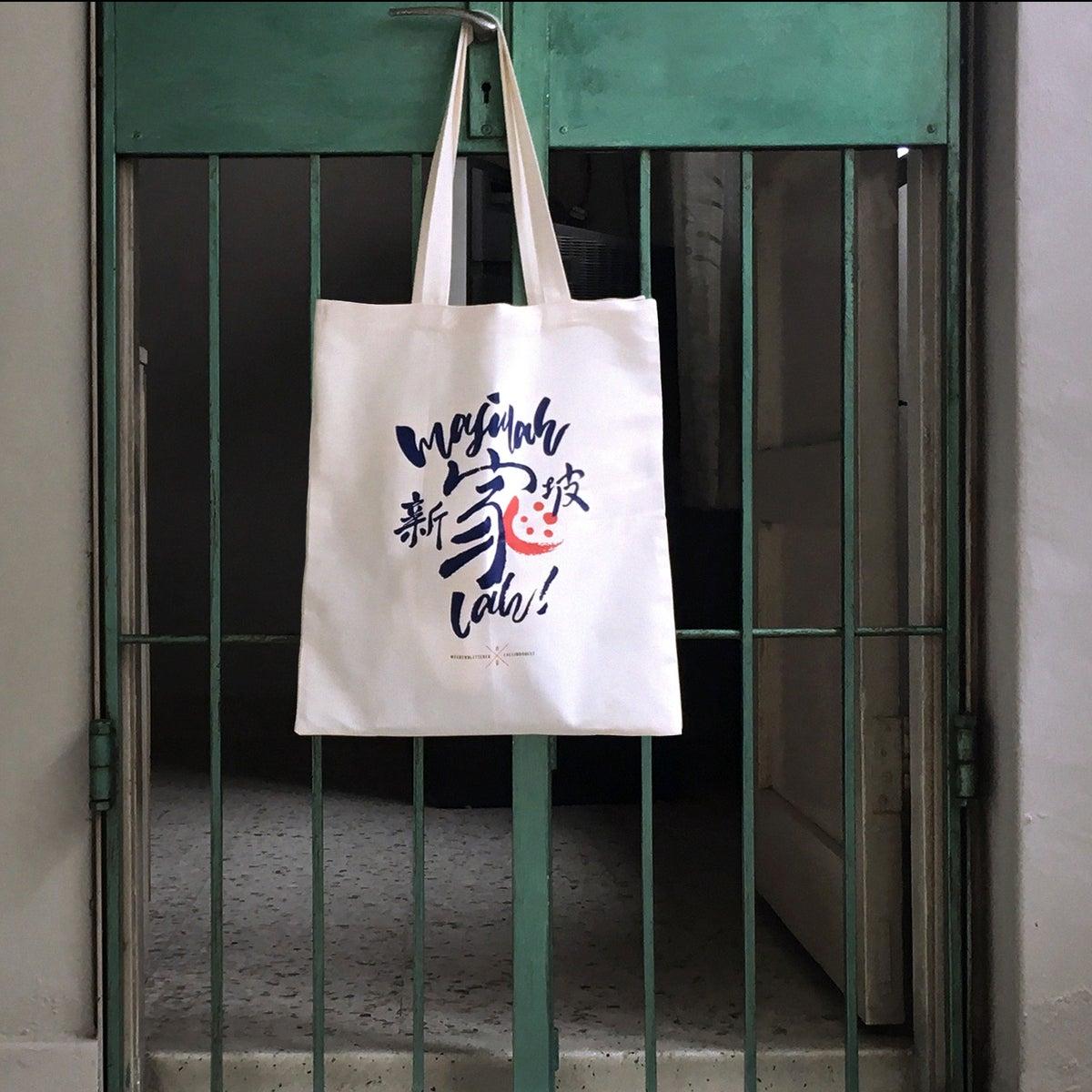 Image of Jia (家) tote bag - Majulah 新家坡lah!