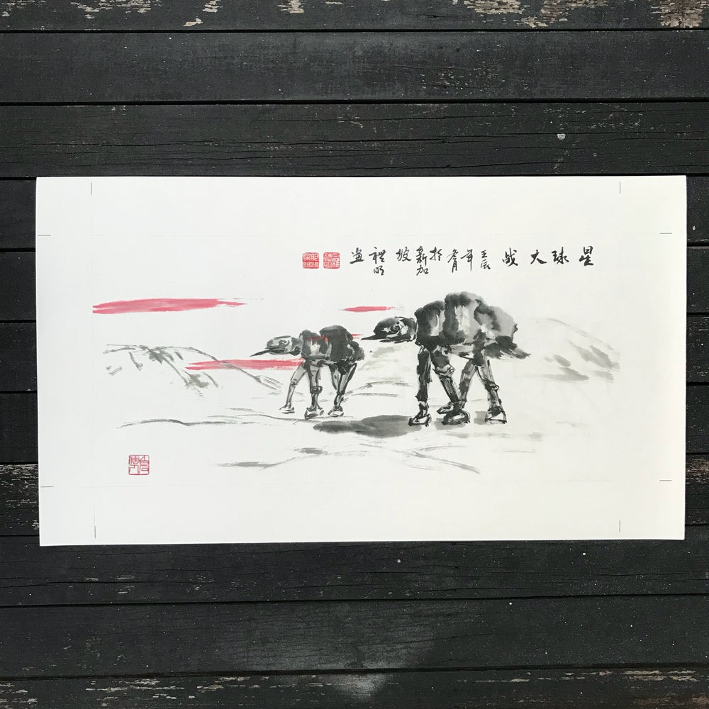 Image of The Oriental Walkers canvas print