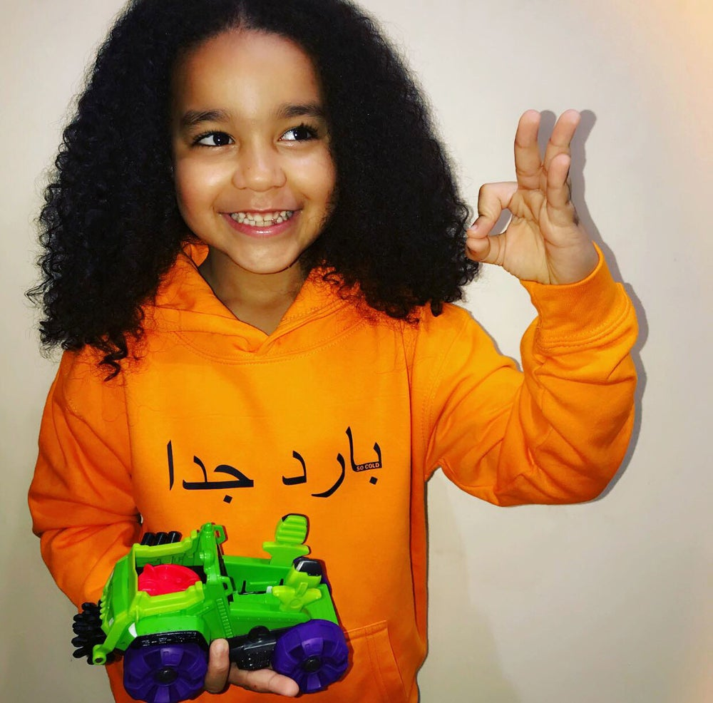 Image of KIDS · ARABIC 'SO COLD' HOODIE