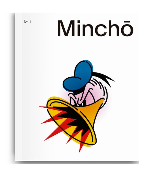 Image of MINCHŌ ISSUE 14