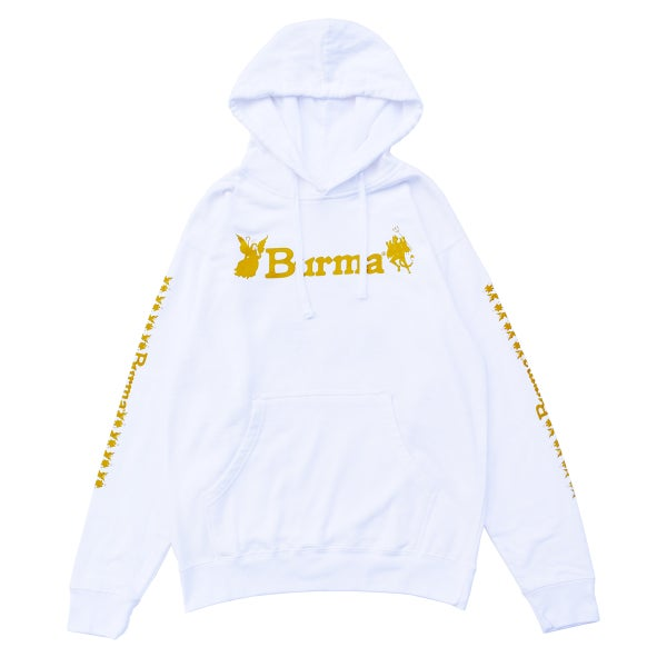 """Image of """"EITHER OR"""" HOODIE (WHITE)"""
