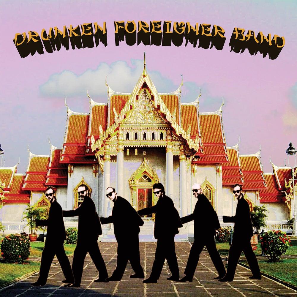 "Image of Drunken Foreigner Band ""White Guy Disease"" 12"" LP ADVANCE ORDER"