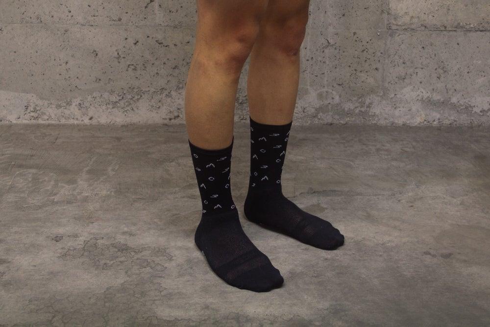 """Image of """"SEA 2 SKY"""" Socks"""