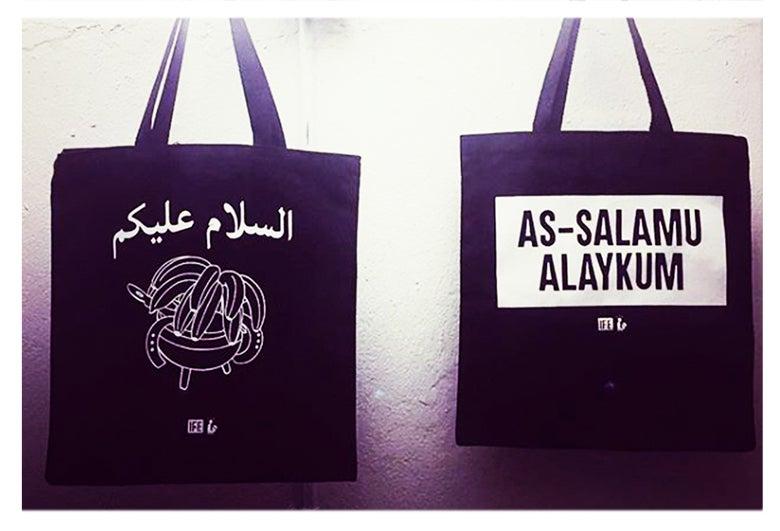 Image of ÌFÉ | BANGAH TOTE | Black Canvas Tote Bag