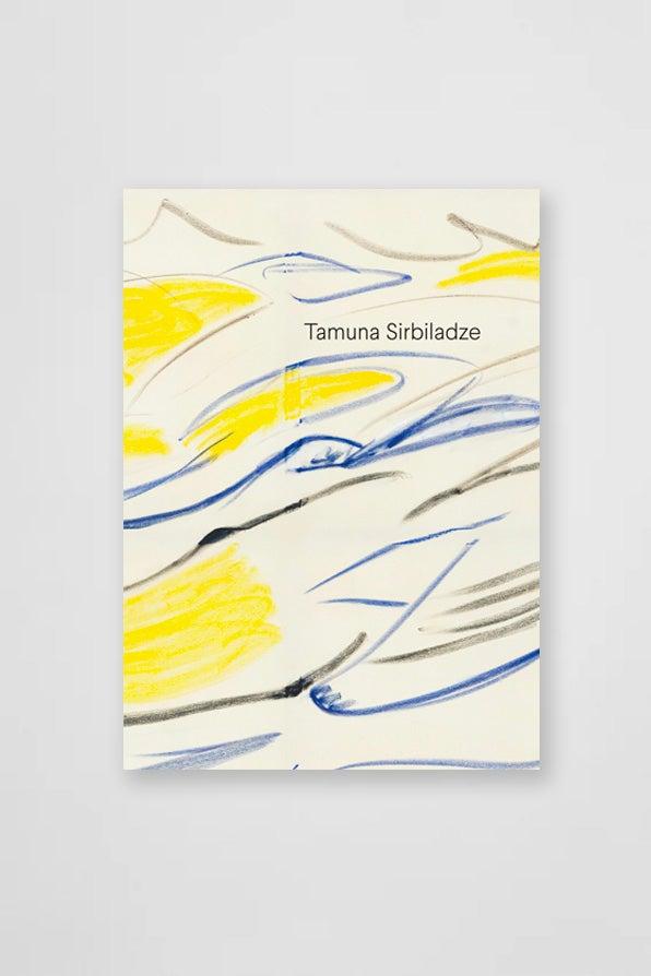 Image of Tamuna Sirbiladze - Tamuna Sirbiladze