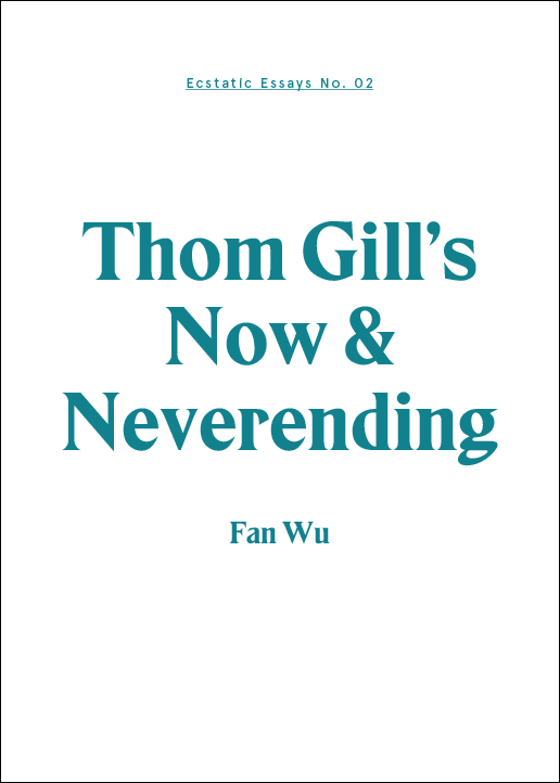 Image of Thom Gill's Now & Neverending: Fan Wu