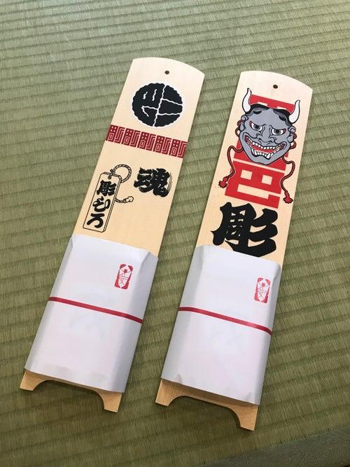 Image of HORIHIRO BOTANMOJI 2018 TEAR OFF CALENDAR