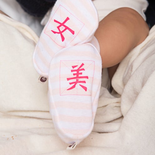 Image of Snuggle Booties . Mei Nv Pink Stripe