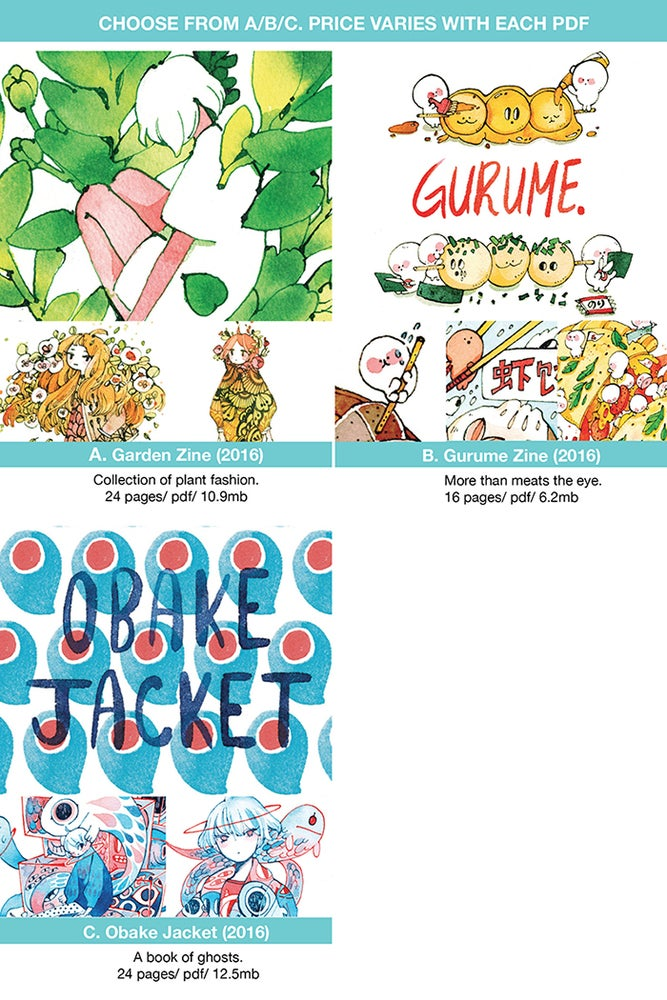 Image of 2016 Artbooks (Digital PDF)