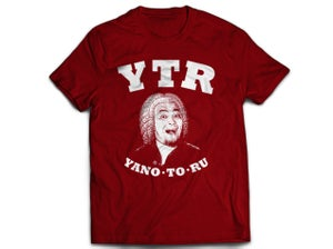Image of YANO 'YTR' T-Shirt
