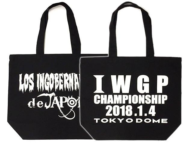 Image of WK12 Los INGOBERNABLES de Japon Tote Bag