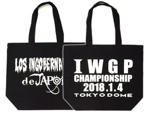 Image of WK12 Los INGOBERNABLES de Japon Tote Bag