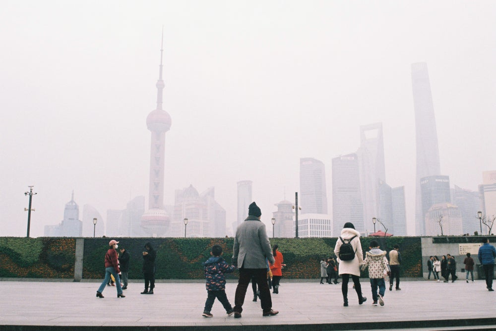 Image of Shanghai Fog