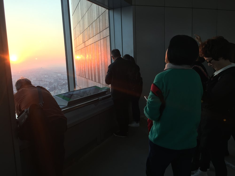 Image of Tokyo Sunset