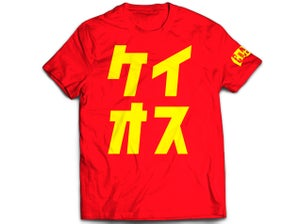 Image of CHAOS T-Shirt