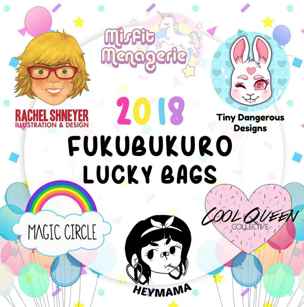 Image of 2018 Fukubukuro Lucky Bag!