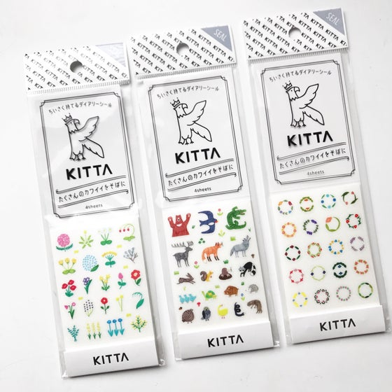Image of KITTA Clear Sticker Seals