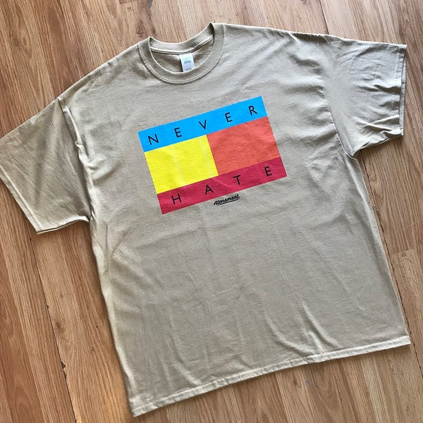 Image of The Never Hate Multi Color Tee in Tan