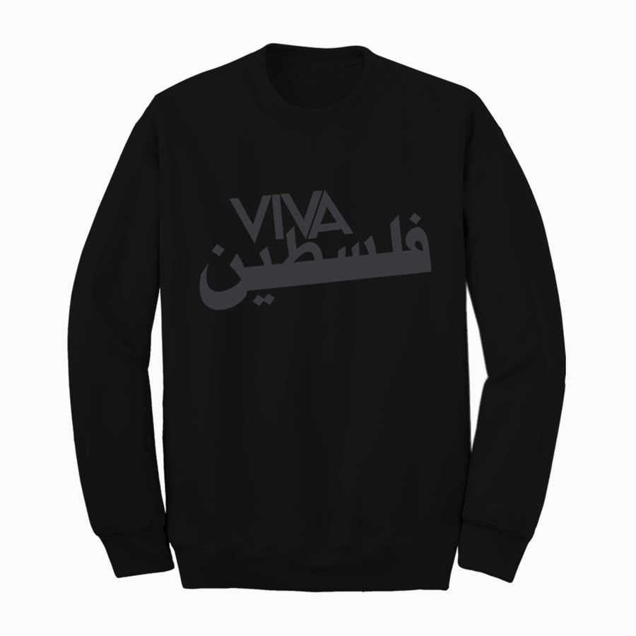 Image of *NEW* Viva Filisteen (Palestine) Sweat (Black/Grey)