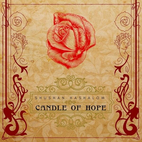 """Image of Shushan Hashalom: """"Candle of Hope"""" CD"""