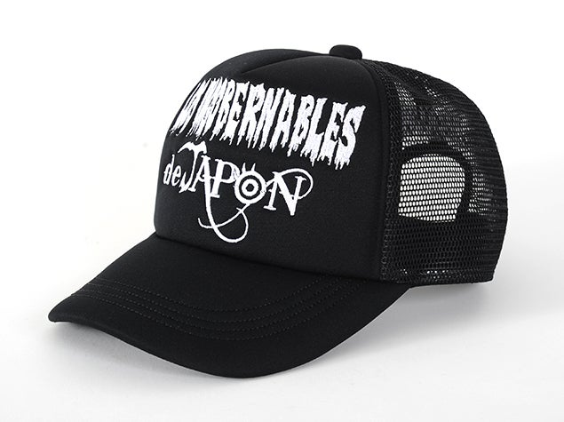 Image of Los INGOBERNABLES de Japon Trucker Hat