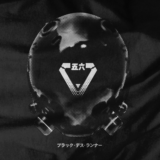 Image of M56/T-SL2C