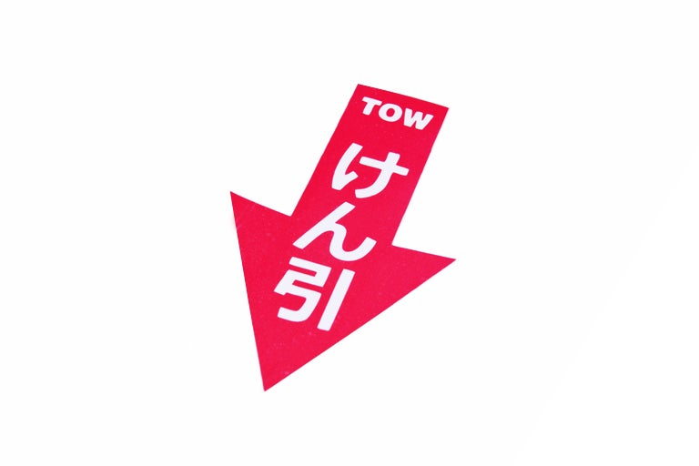 Image of Tow Sticker