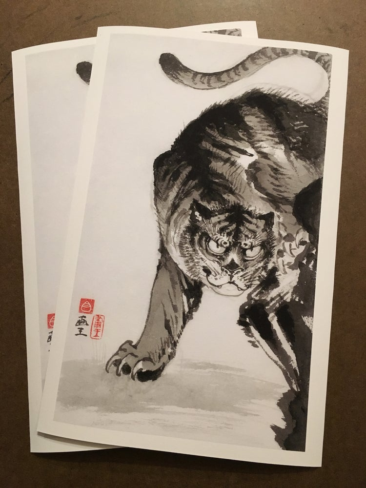 Image of Tiger 1 by yutaro