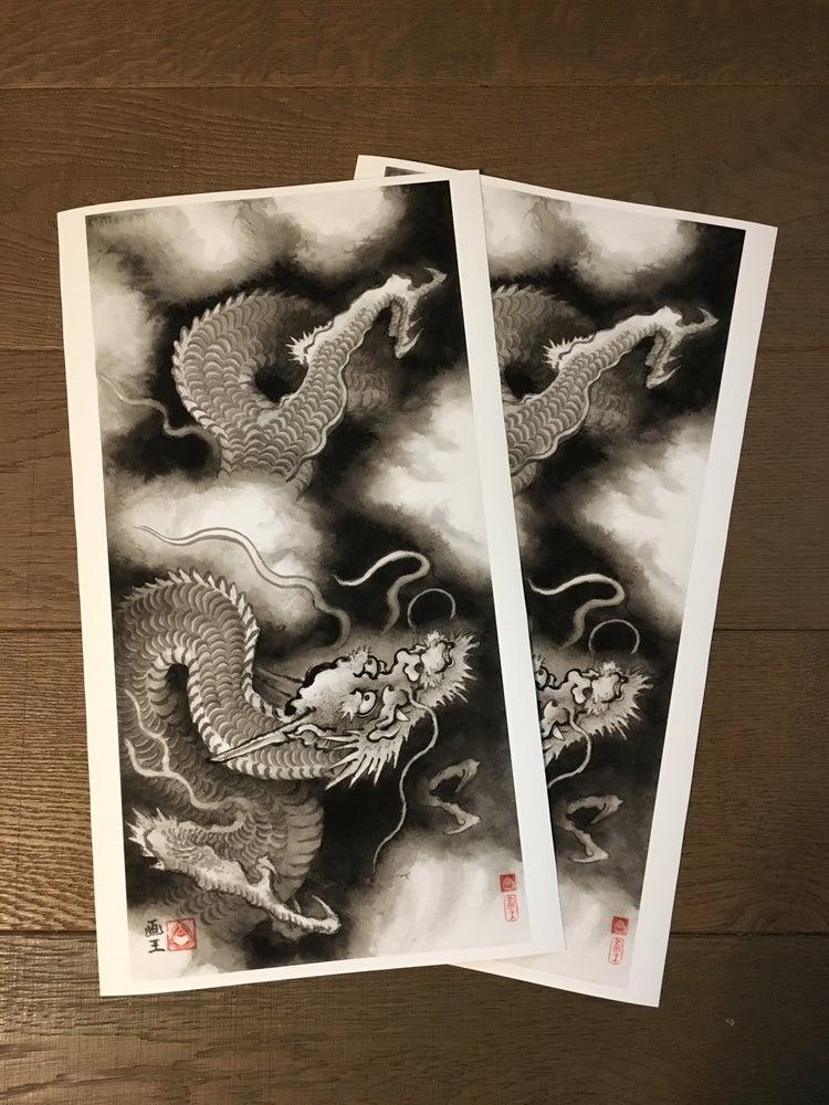 Image of Dragon (ryu un 1) by yutaro