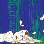 """Image of Recurring Dream 7"""""""