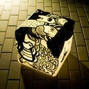 Image of Vinyl Cube