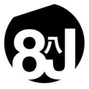 Image of EightJ sticker 10cm x 10cm (Black)