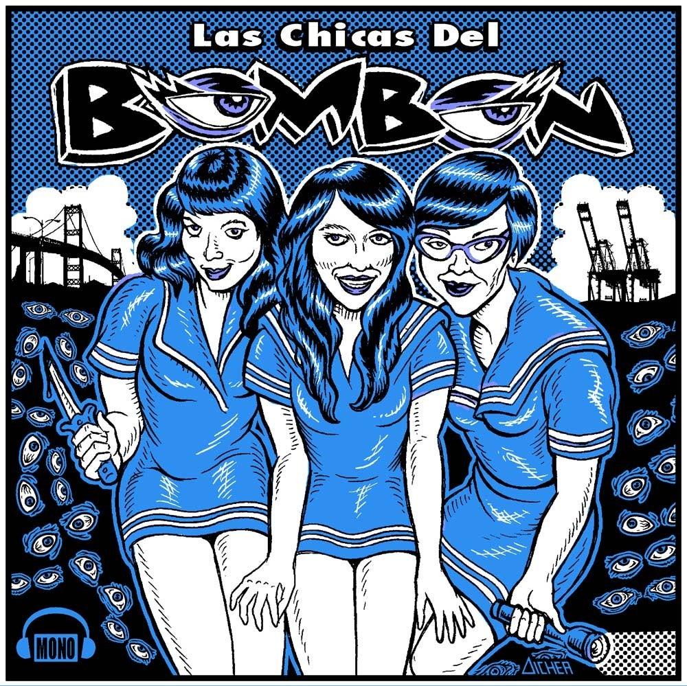 """Image of BOMBON """"LAS CHICAS DEL BOMBON"""" LP+DIGITAL DOWNLOAD 45RPM06"""