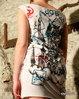 Image of MIR311 THE ABSTRACT MIR Dress