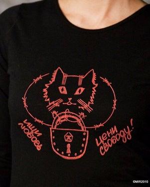 Image of MIR108 PUSSY LOCK L/S Shirt