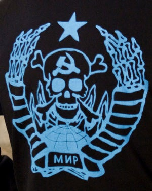 Image of MIR114 THE MIR COLLECTIVE L/S Shirt