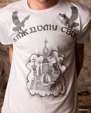 Image of MIR053 TO EACH HIS CHURCH T-Shirt