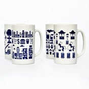 Image of LOVE Modern China Mugs