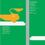 Image of 72: Otl Aicher (catalogue)