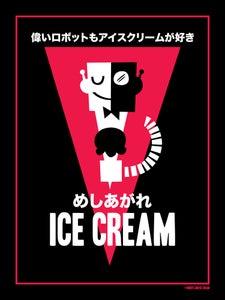 Image of Distinguished Robot Art Print
