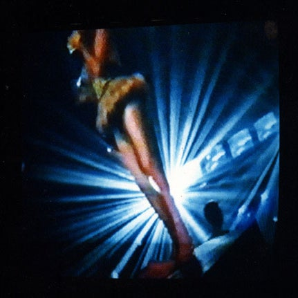 "Image of ""Kenny Kenny's Legs"" by Nat Finkelstein"