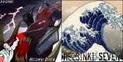 Image of **NEW** HELSINKI SEVEN - Division (CD EP) + s/t (CD Album)