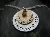 Image of Ani ledodi Vedodi Li - I am my beloved's and my beloved is mine - Hand Stamped Jewelry SGJ