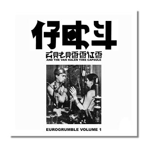 Image of HEY COLOSSUS & THE VAN HALEN TIME CAPSULE 'Eurogrumble Vol 1' Vinyl LP