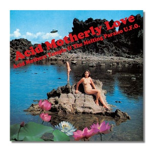 Image of ACID MOTHERS TEMPLE 'Acid Motherly Love' CD