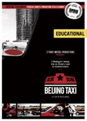 Image of Beijing Taxi EDUCATIONAL LICENSE DVD