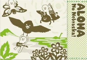 Image of Aloha (CD-R + MP3 download)